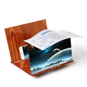 12 بوصة الفيديو 3D HD الخشب الحبوب شاشة مكبر للصوت الراقية سجل المضادة للانعكاس المحمول الهاتف كسول للطي قوس العين حماية