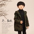 2016 children's winter clothing camouflage teenage boys woolen overcoat thickening trench child wool coat kids outerwear