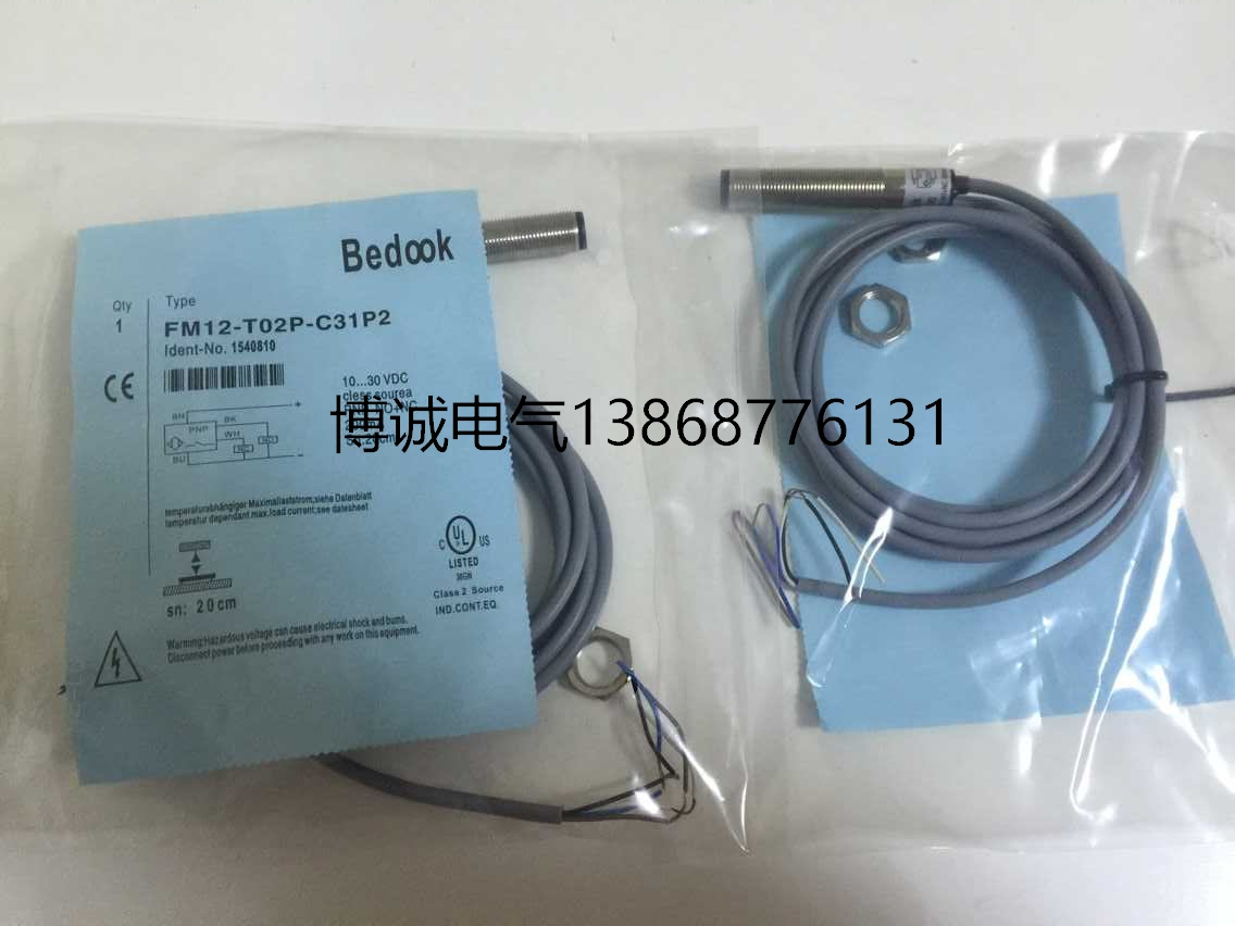 New original  Photoelectric switch FM12-T02P-C31P2 100% new and original fotek photoelectric switch a3g 4mx mr 1 free power photo sensor