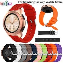 лучшая цена Sport Soft Silicone bracelet Wrist Band for Samsung Galaxy Watch 42mm SM-R810 Replacement Smart watch Strap Wristband Watchband