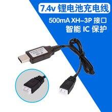 7.4 v XH 3P Charger 500mA 2 S แบตเตอรี่ Lipo RC ของเล่นเสียบ USB Charger สำหรับรถเรือ RC Drone เฮลิคอปเตอร์ Quadrotor