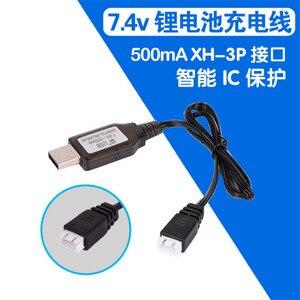 Image 1 - 7,4 v XH 3P cargador 500mA 2 S Lipo batería RC juguetes enchufe entrada cargador USB para RC coche barco Drone helicóptero Quadrotor