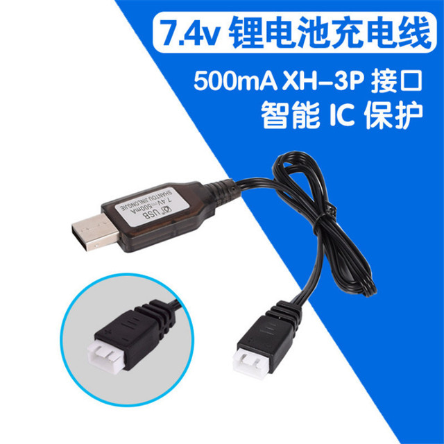 7,4 v XH 3P cargador 500mA 2 S Lipo batería RC juguetes enchufe entrada cargador USB para RC coche barco Drone helicóptero Quadrotor