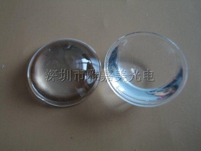 5pcs High Power DEL 23 mm Convex Lens Optical Glass DEL Lens