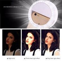 Яркости selfie вспышки фото световой android кольцо телефон led iphone свет