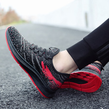 Running Shoes for Men Breathable Mesh Sneakers for Men Outdoor Sport Shoes Walking Jogging Shoes Comfortable Lightweight Shoes цена