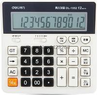 Deli 1552 Voice Computer 12 Computer Keys Bank Dedicated Large Financial Calculator
