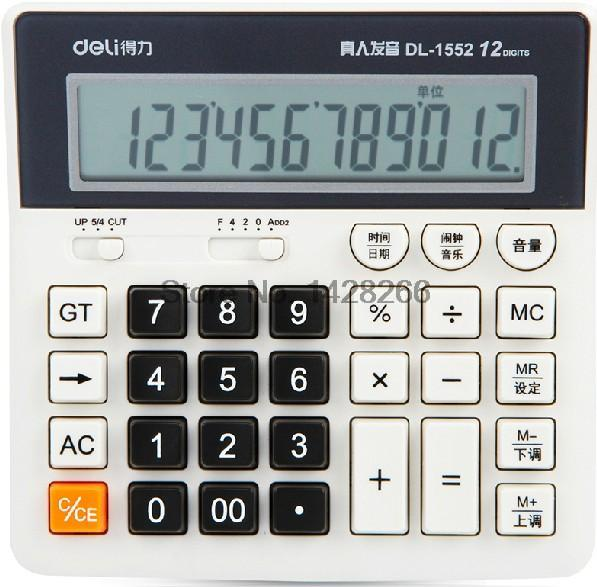 1 Piece Deli 1552 Voice computer 12 computer keys Bank dedicated large financial calculator