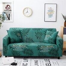 Parkshin fundas sofá hoja cubierta todo incluido antideslizante seccional elástico cubierta completa sofá toalla 1/2/3/4 plazas