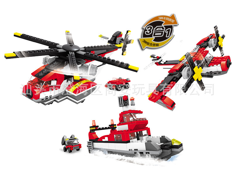ФОТО model building kits compatible with lego city military helicopters ship 3d blocks educational model building toys hobbies