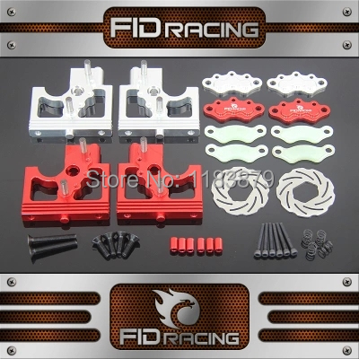 FID Racing  Centre Differential Bracket Adjustable Calipers Version - base plate Free Shipping centre speaker