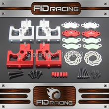 Cheaper FID Racing  Centre Differential Bracket Adjustable Calipers Version – base plate Free Shipping