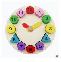 Geared Teaching Aid Time Learning Educational Clock Learn To Tell The Time Fun digital learning clock