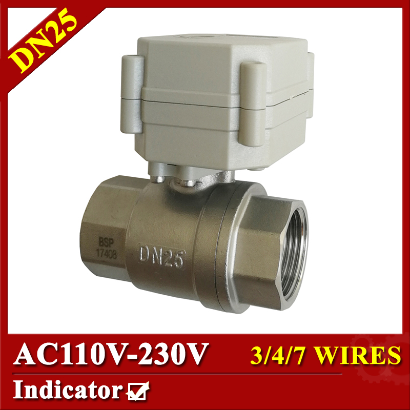 Tsai Fan Electric Ball Valve 3/4/7 wires DN25 1'' AC110V 230V motorized ball valve flow control valve for BREWING equipment
