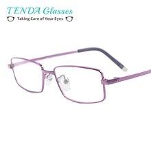 Женские маленькие гибкие титановые прямоугольные очки с памятью, мужские цветные очки для близорукости, линзы