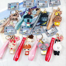 Fashion Cartoon Somebody Family Keychain Key Ring Creative PVC Doll Chain Bag Charm Pendant Gift for Women