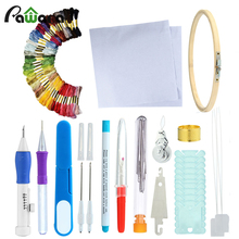 Embroidery Stitching Punch Needle Tool Sets Magic Pen With Case DIY Craft Sewing for