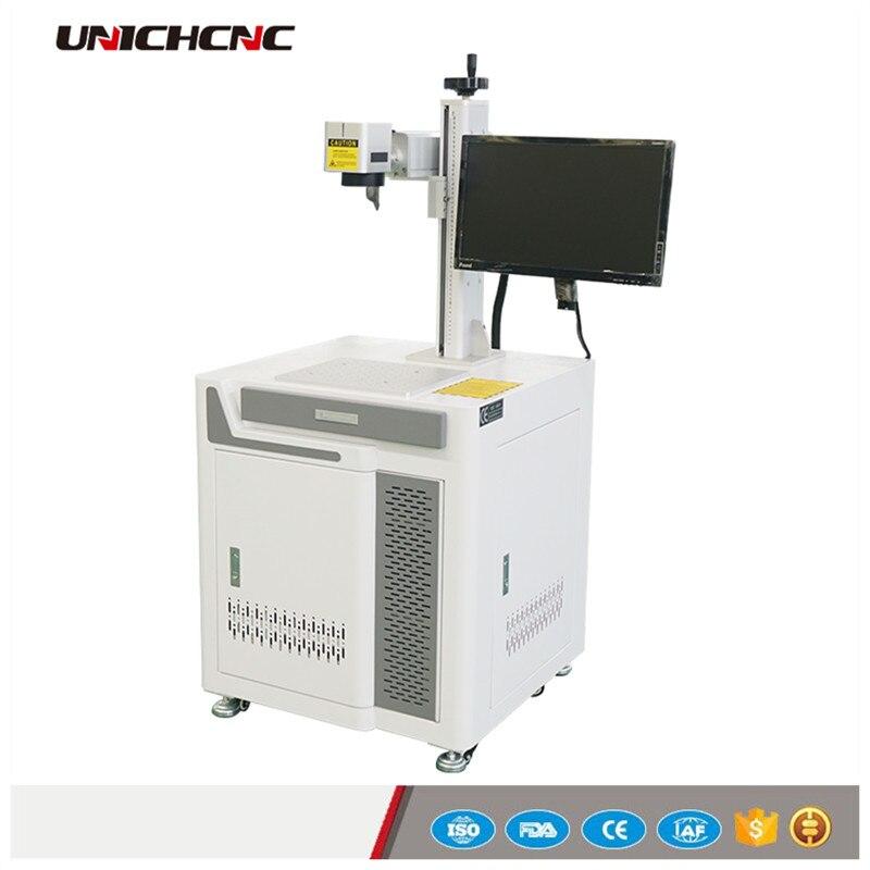 Machine de marquage laser 20/30/50 watts en acier inoxydableMachine de marquage laser 20/30/50 watts en acier inoxydable