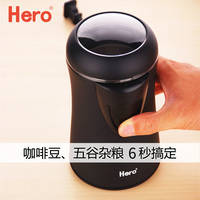 Hero Bean Mill Electric Coffee Grinder Household Small Mill Stainless Steel Coffee Mill Mill