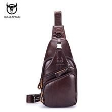 New High Quality Vintage Casual Genuine Cowhide Men Chest Bag Small Messenger Bags For Man Shoulder Bags Large Capacity Retro