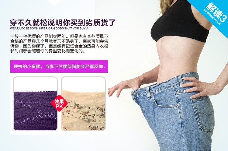 Sexy Women Body Girdle Breathable Ultrathin Tight bellyband Waist Belt Vest Mesh Corset Slimming Body Shaping Band Belt (7)