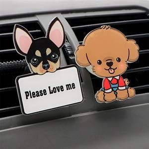 Image 3 - 車の出口香水かわいい子犬犬自動車空気清浄車の装飾ソリッドフレグランスエアコン出口クリップ自動装飾