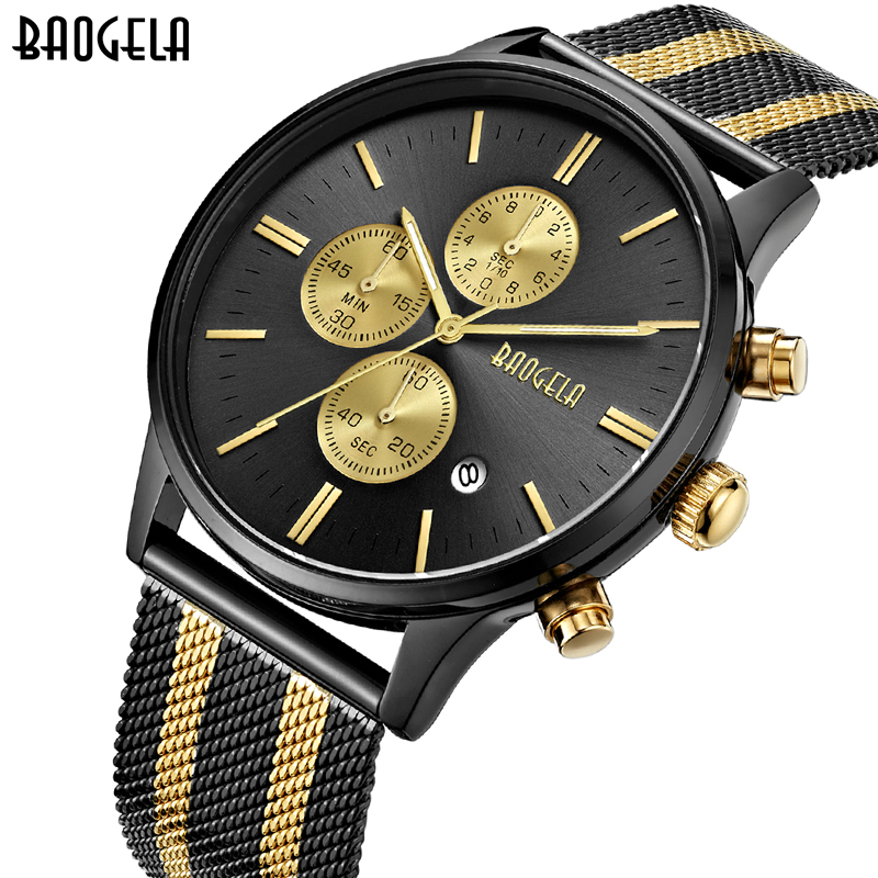 BAOGELA Brand Men's Watches Fashion Sports quartz-watch stainless steel mesh men watches Multi-function Wristwatch Chronograph