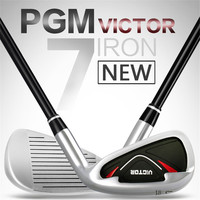 2019 New Arrival PGM Golf Clubs Carbon/Stainless Steel Practice Pole Push Rods Chipping Clubs Golf Putter/Golf Driver No.7 Irons