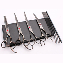 20Sets Suit 7 Japan Cusomize Logo Pets Hair Clipper Grooming-for-dogs Comb+Cutting&Thinning Scissors+Up&Down Curved Shear C3002