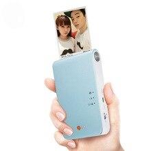 JUMAYO SHOP COLLECTIONS – WIRELESS BLUETOOTH MOBILE POCKET PRINTER