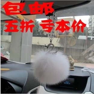 Car diamond fox fur hangings car dad fox fur mink hangings keychain