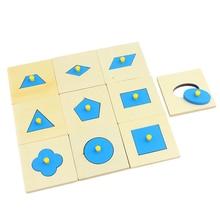 Математические Игрушки деревянные геометрические формы набор вставок/10 шт раннее образование Дошкольное обучение детские игрушки
