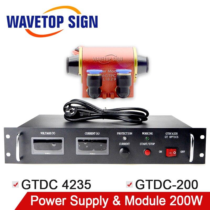 YAG Laser Module 200W +Laser Power Supply 200W