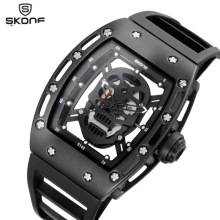 2017 Skone Hollow Silicone Watch Male Unique Design Skull Watches Men Luxury Brand Sports Quartz Wrist