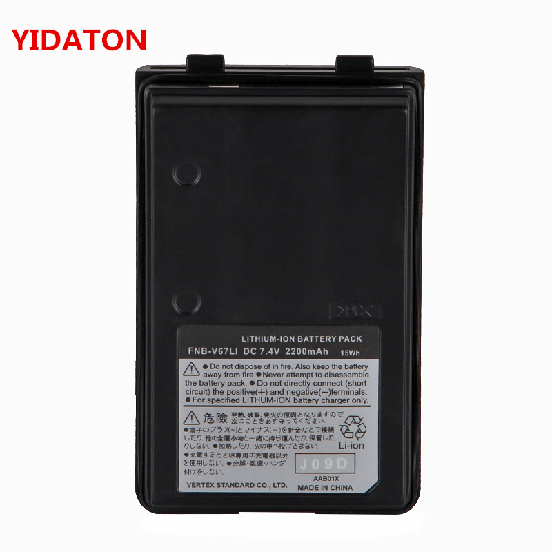 YIDATON Vertex Standard LITHIUM-ION Battery FNB-V67LI DC 7.4V 2000mAh for VX-160 VX-168 VX-170 VX-177 VX-210A VX-218 VX-400YIDATON Vertex Standard LITHIUM-ION Battery FNB-V67LI DC 7.4V 2000mAh for VX-160 VX-168 VX-170 VX-177 VX-210A VX-218 VX-400