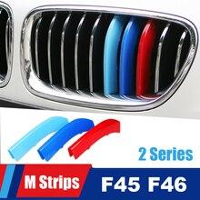 Автомобильная передняя решетка, обшивка м, спортивные полоски, крышка для гриля, стикеры для BMW 2 серии F45 F46 Gran Tourer и Active Tourer 2015-2017