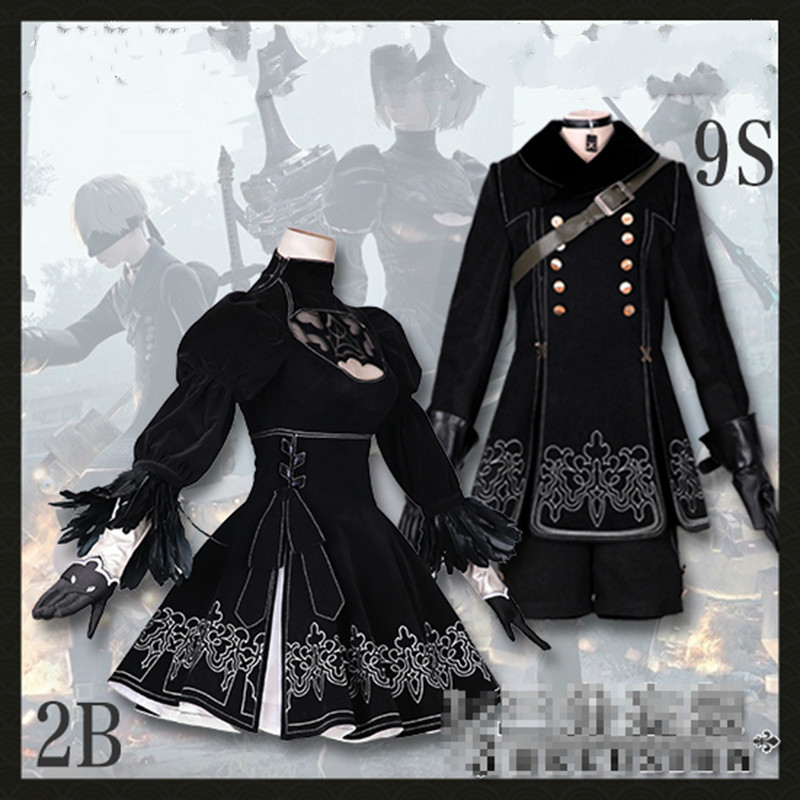 Halloween Party cosplay costume 2B dress 9S top+pants NieR: Automata YoRHa No.2 Type B wig and 9S wig Uniforms Cosplay Costume