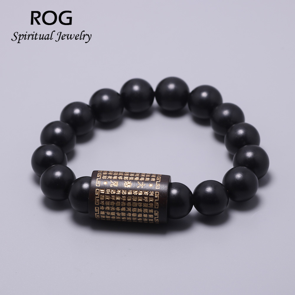 Natural Wande Round Rosary Beads Bracelet The Great Compassion Mantra Carving Chinese Words Buddhism Jewelry in Strand Bracelets from Jewelry Accessories