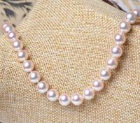 free shipping >>>>noble jewelry gorgeous 8 8.5mm Japanese Akoya white pearl necklace 14k