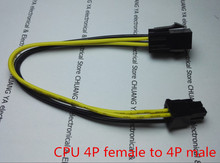 CPU 4P female to CPU 4P male DIY computer server Power extended Cable miner mining wire 18AWG 20cm