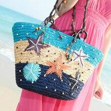 New Bohemian hand embroidered starfish straw bag beaded woven handbag shoulder bag