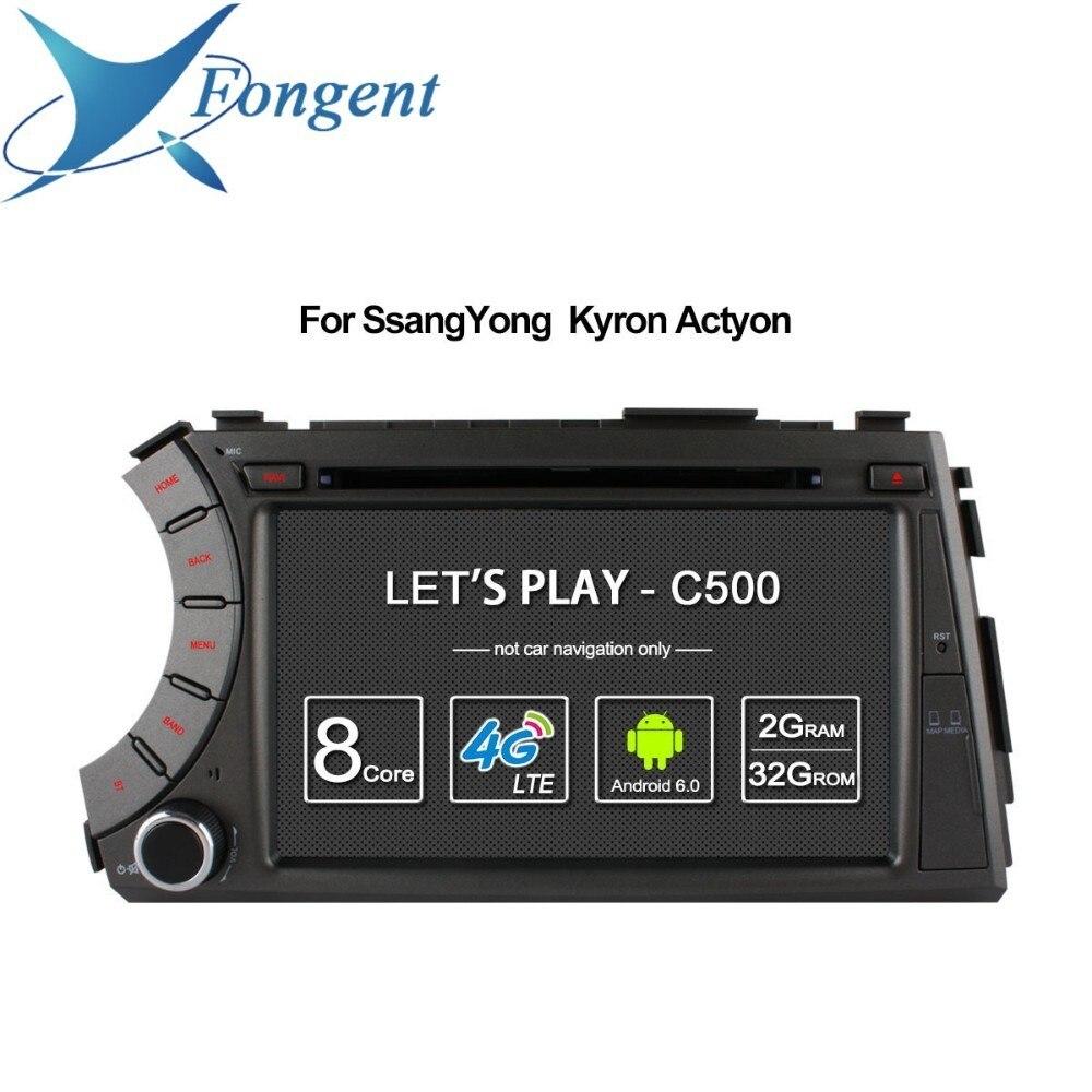 Pour ssangyong Kyron Actyon Android unité Radio stéréo lecteur multimédia 1 2 din DVD GPS navigateur Carplay système Intelligent DAB +