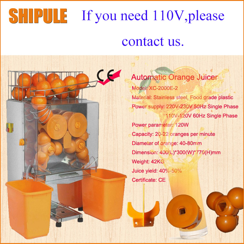 SHIPULE Бесплатная доставка 220 В Электрический Автоматическая соковыжималка commerical свежий соковыжималка машина
