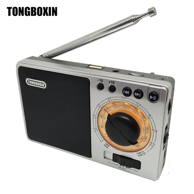 New Arrival Portable FM/MW/SW1/SW2 Full Band World Radio Receiver USB Disk TF Card MP3 Music Player Speaker Use 16850 Battery panasonic rf p50eg9 s radio fm stereo portable radio receiver music play speaker full band