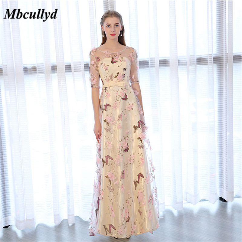 Mbcullyd 2019   Bridesmaid     Dresses   For Wedding Party Sexy Backless Long Wedding Guest   Dress   Free Shipping Maid Of Honor   Dress