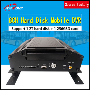 AHD720P HD pixel SD card + hard disk audio and video 8 channel monitoring Mobile DVR semi-trailer  muck car  travel car
