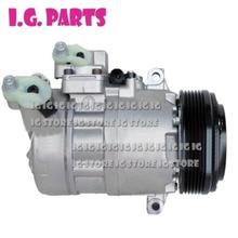 7SBU17C Air Conditioning Compressor For BWM X3 AC 64509182797 64529182797 64529128940 A41011B23005 A41011823002