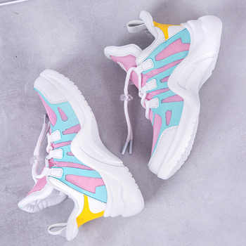 Children's sports shoes girls 2019 new autumn boys breathable old shoes casual shoes ins super fire - DISCOUNT ITEM  40% OFF All Category