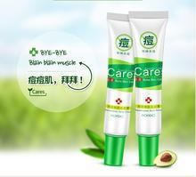 30g Acne Treatment Blackhead Remova Anti Cream Oil Control Shrink Pores Scar Remove Face Care Whitening