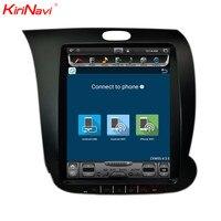 KiriNavi Vertical Screen Tesla Style 10.4 Inch 2 Din Car Radio DVD for For Kia K3 GPS Navigation Android 7.1 With Wifi Bluetooth